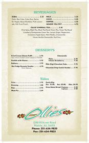 Midtown Location | Middle Eastern & Greek Restaurant